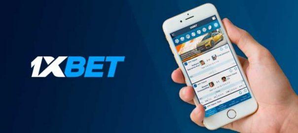 Приложение 1xBet mobile для свободного беттинга.