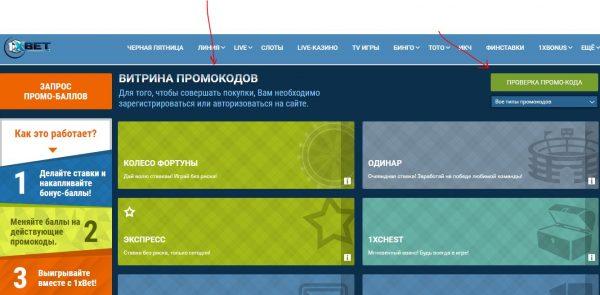букмекерская контора номер 1 в россии